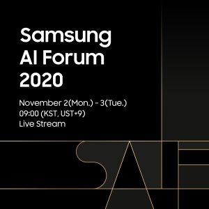 """""""Samsung AI Forum 2020"""" kapsamında yapay zekânın geleceği tartışılacak!"""